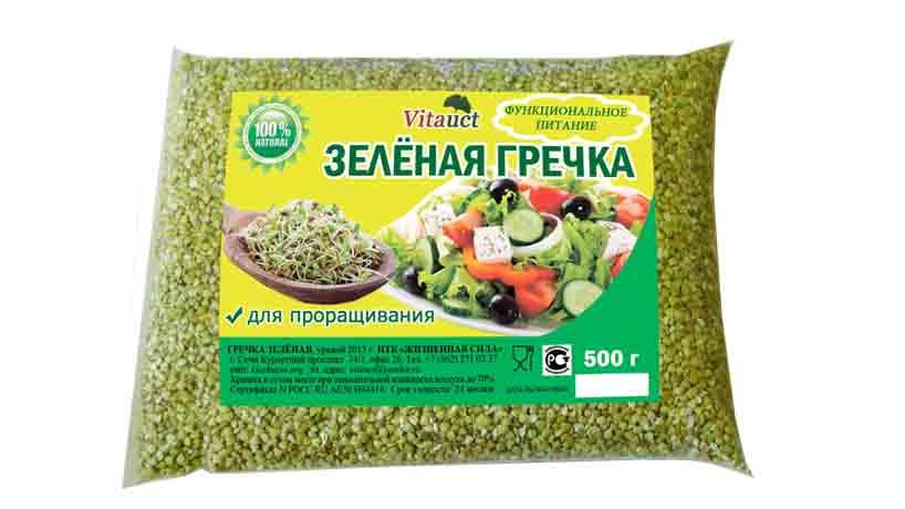 Зелёная гречка