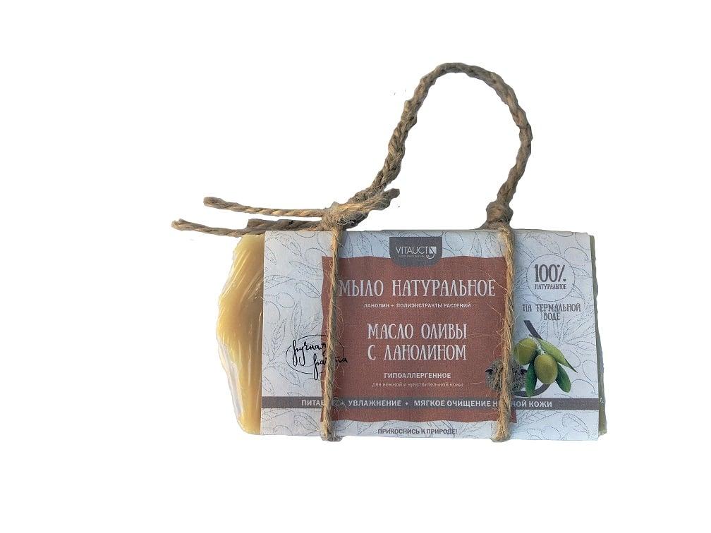 Мыло с маслом оливы и ланолином