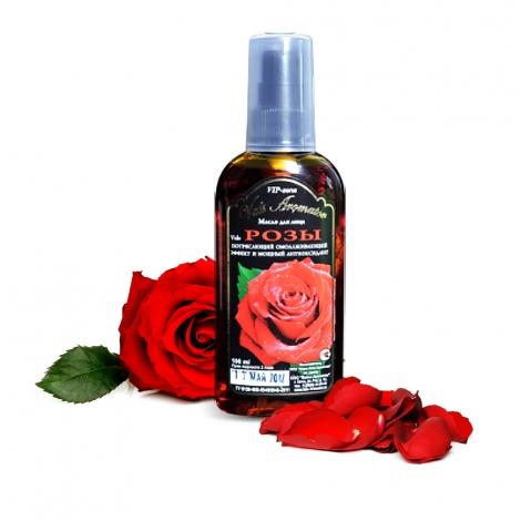 Массажное масло «Вальс Розы»