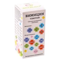 Вимицин