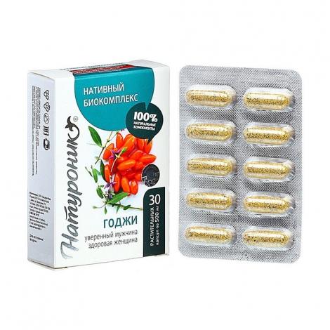 Натуроник Годжи (в капсулах) – нативный витаминно-минеральный комплекс