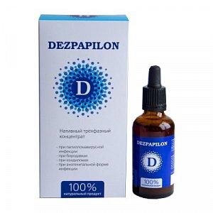Нативный биогенный комплекс «Dezpapilon»