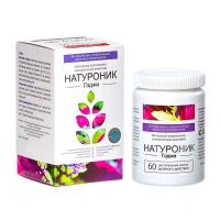 Витаминно-минеральный комплекс Натуроник годжи (в капсулах)