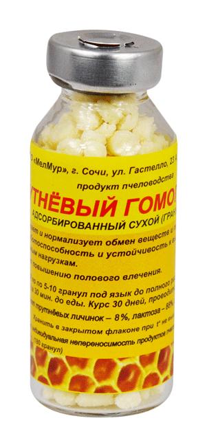 Трутневый гомогенат адсорбированный (в гранулах)