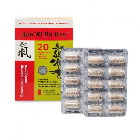 Дан'Ю Па-вли органелло-фактор молодости (в капсулах)